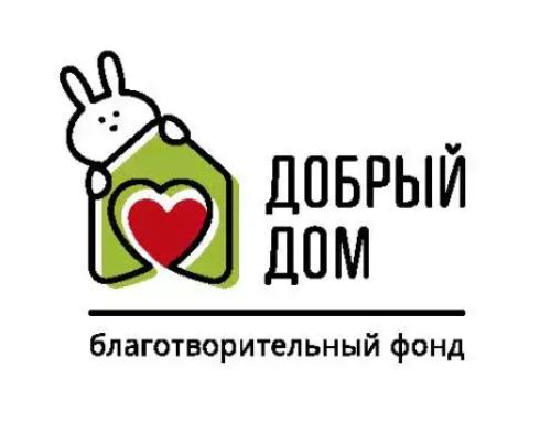 В Москве открылась социальная гостиница для детей с онкологическими диагнозами «Добрый дом»