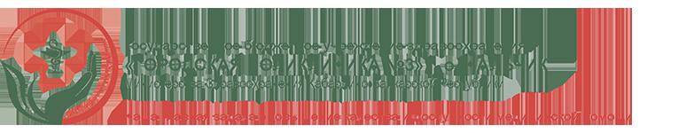 ГБУЗ Городская поликлиника №3 г.о. Нальчик Логотип